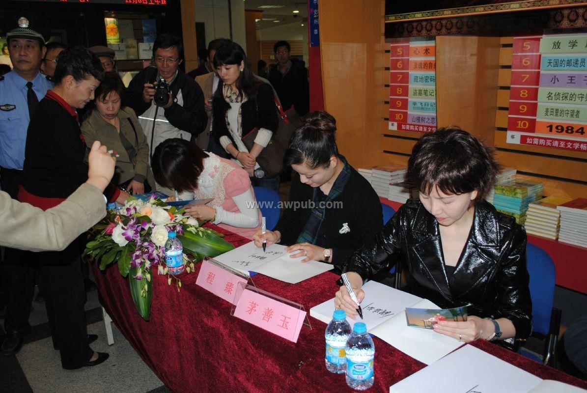 艺社在沪举行 沪剧经典唱段100首 新书签售
